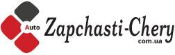 Гребенка магазин Zapchasti-chery.com.ua